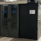 Supercomputador Santo Dumont é utilizado em evento internacional de Predição de Estrutura de Proteínas