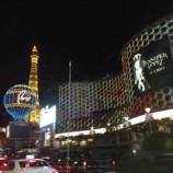 Observações de uma petropolitana: em Las Vegas