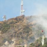 Helicóptero atua no combate a incêndio nas Torres do Morin