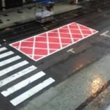 Petropolitanos questionam nova faixa pintada na Rua Teresa