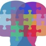 [Quebra-cabeças] Pelos caminhos da psicologia da caixa de ferramenta: a sua e a minha caixa