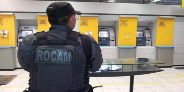 Projeto de Lei vai obrigar os bancos a manter vigilantes armados durante todo o período de funcionamento dos caixas eletrônicos
